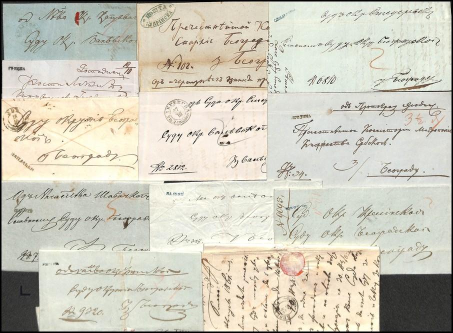 Lot 12 - Predfilatelija / Prephilately 1845 -  SFK Auctions Public auction #52 Western Balkans incl. Serbia, Croatia, Slovenia, Montenegro, Bosnia, Yugoslavia etc.