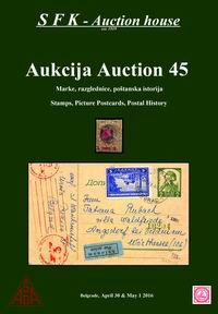 Auction 45