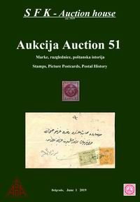 Auction 51